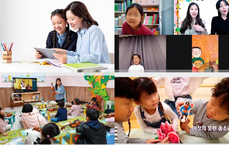 크레용스쿨 오프라인 배움터 강좌