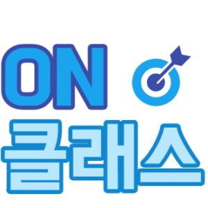 [강수연 강사] 원데이 :  매직큐브 3단계의 소모임 로고