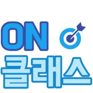 [오아람 강사] 4차시 : 어린이 성경동화의 소모임 로고